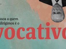 'Portugu�s em Foco' ensina papel da v�rgula com o vocativo